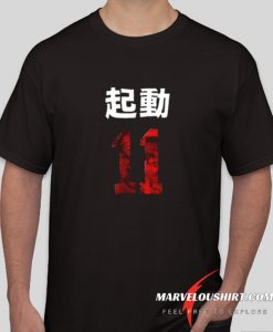 Start Up Eleven comfort T-Shirt